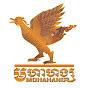 Mohahang Production