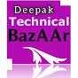 Deepak Technical Bazaar