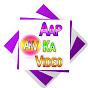 Aap Ka Video