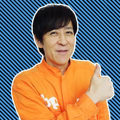 ELT 伊藤 一朗いっくんTV