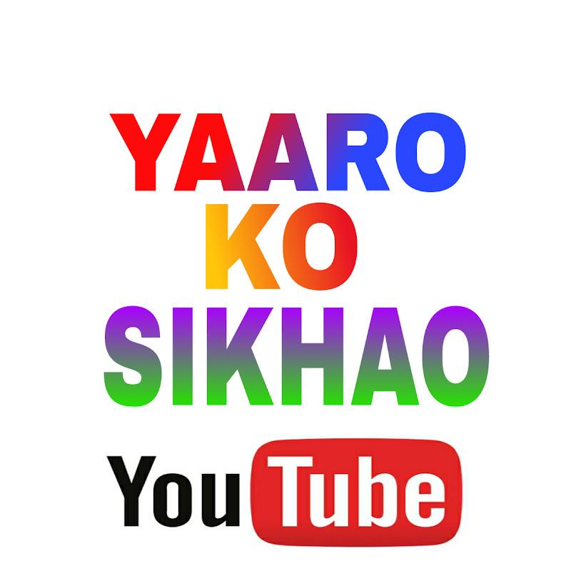 Yaaro ko Sikhao
