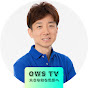 OWS TV