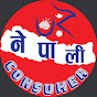 Ur NepaliConsumer