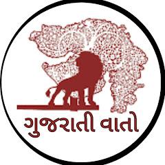 Gujarati vato