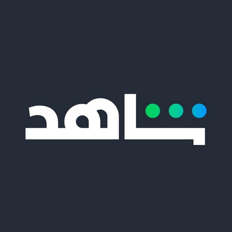 Shahid - YouTube
