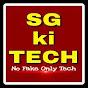 SG Ki Tech
