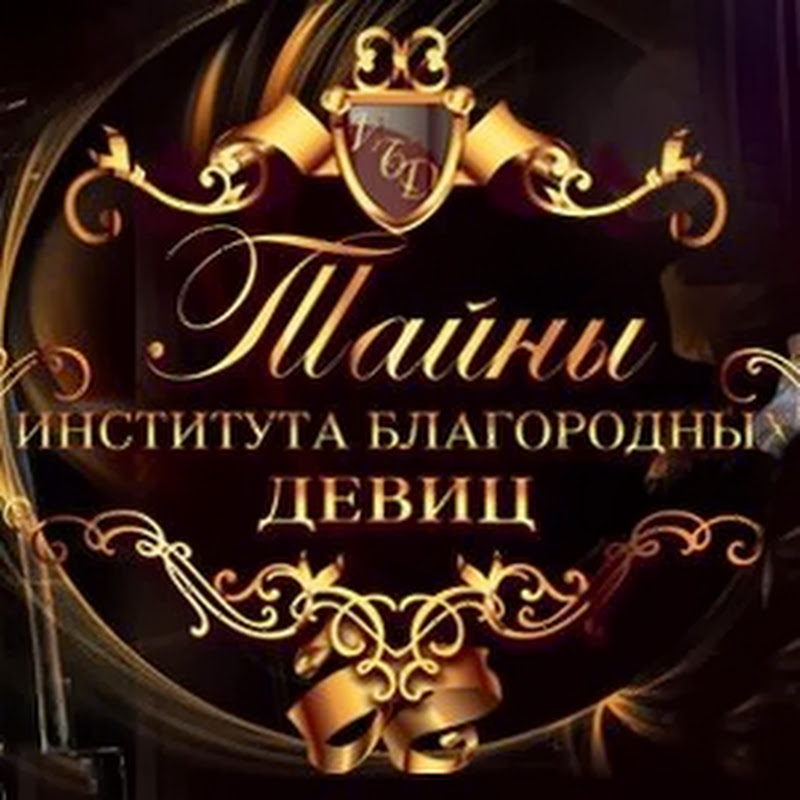 Русский телефильм