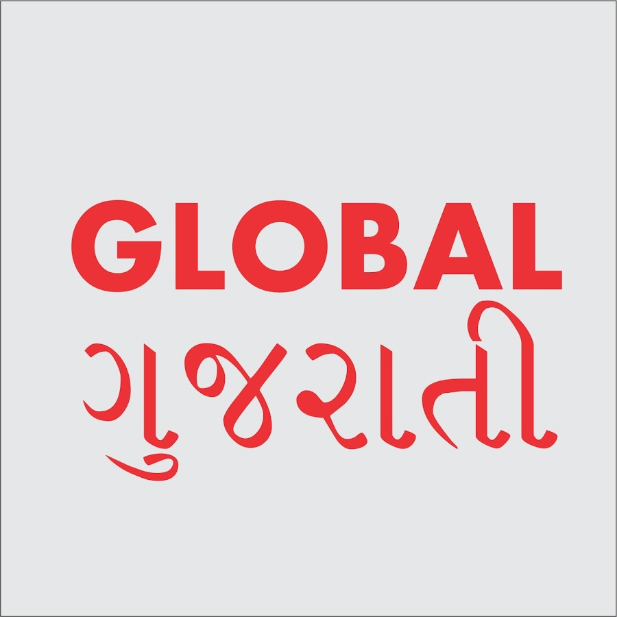 The Global Gujarati