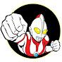 Ultraman Explained