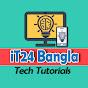 iT24 Bangla