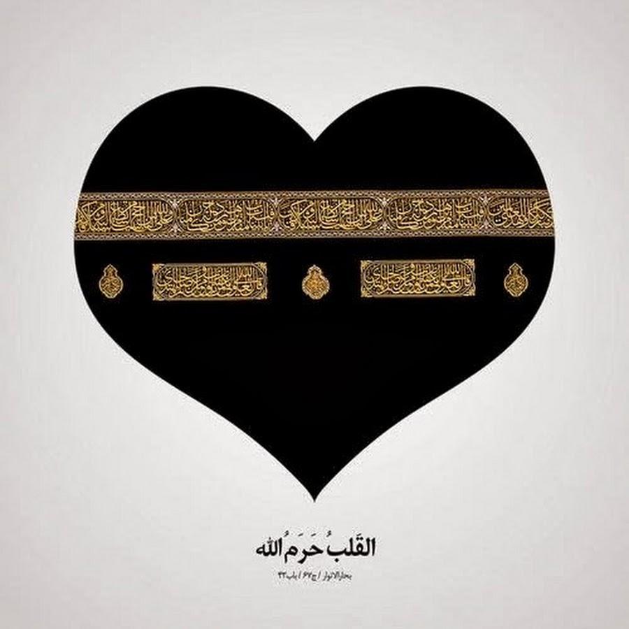 Ислам в сердце картинки
