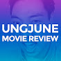 엉준 Movie Review