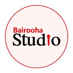 Bairooha Studio