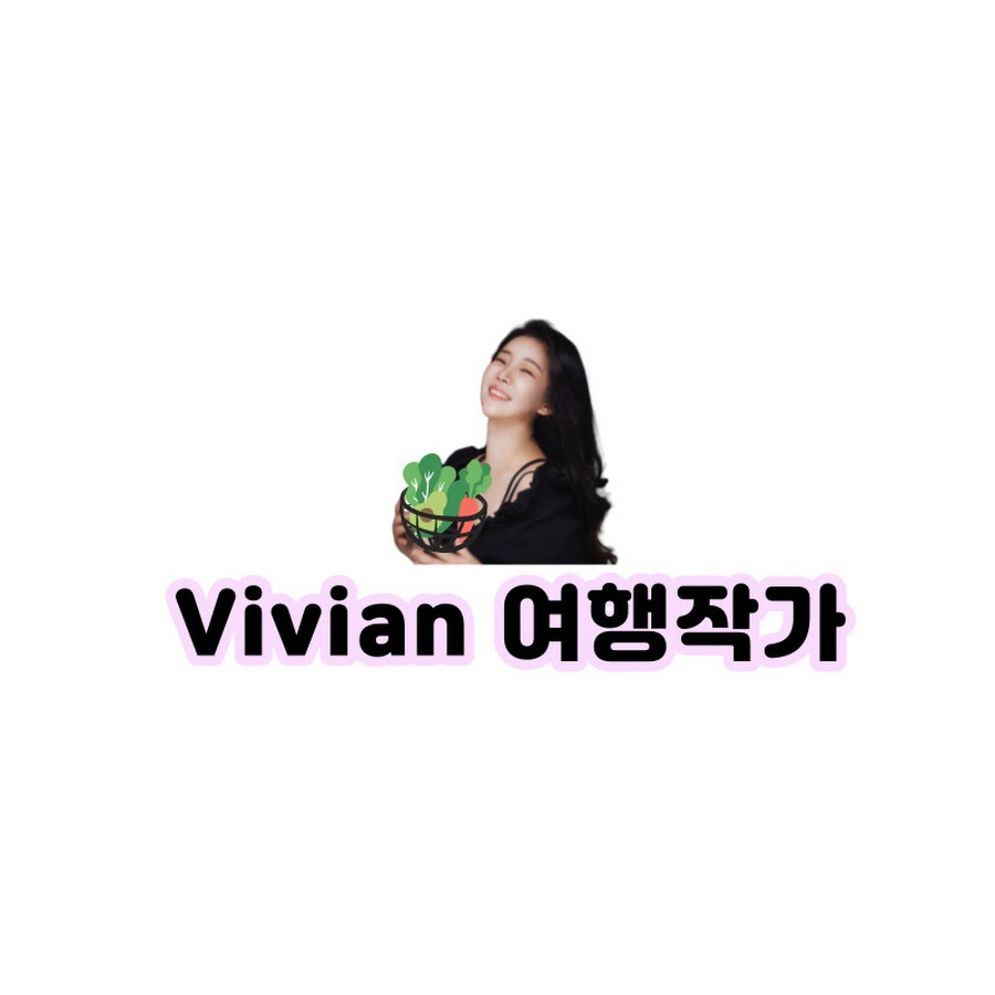 VIVIAN TRAVEL