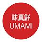 UMAMI 味真鮮 - WALTER KEI