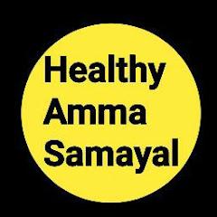 Bhai Amma Samayal