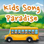 Kids Song Paradise