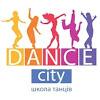 Студия танцев и фитнеса Dance-City