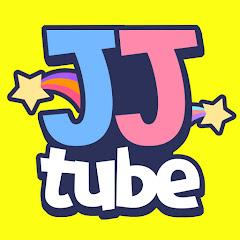 유튜버 제이제이 튜브 [JJ Tube]의 유튜브 채널