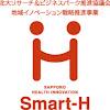 さっぽろヘルスイノベーションSmart-H