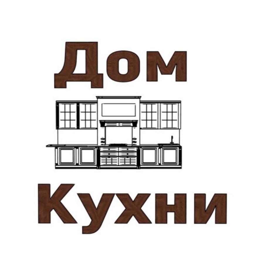 сша логотипы по кухням картинки фотосессии зависит продолжительности