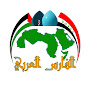 قناة الفارس العربي الفضائية