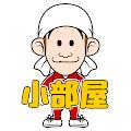 梶原雄太(キングコング)のYoutubeチャンネル