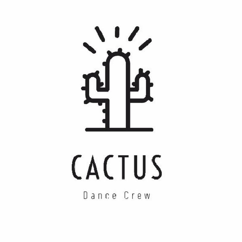 Logo for Cactus Dancecrew