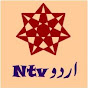Ntv Urdu