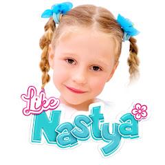 Like Nastya FRA