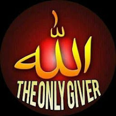ALLAH The Only Giver