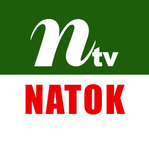 NTV Live Watch Online