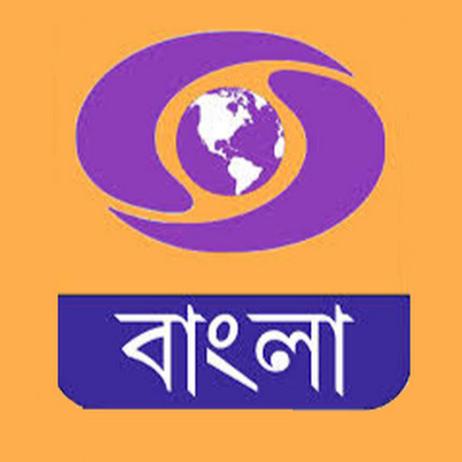 DD Bangla Live TV Watch Online