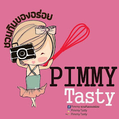 ช่อง Youtube PIMMY TASTY