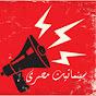 سينماتيك مصرى