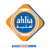 Ahlia Group Co. For Foodstuff & Consumer Products