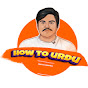 How to Urdu