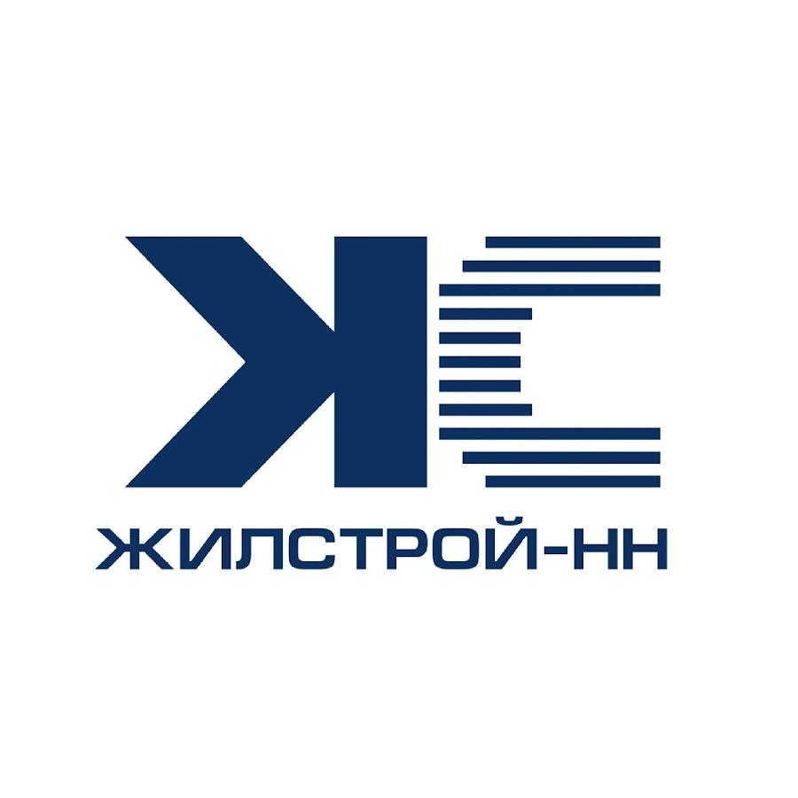 Компания жилстрой официальный сайт компания зевс сервис официальный сайт