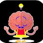 Be Smart _ كن ذكي