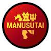 แมนยู สู้ตาย MANU SUTAI