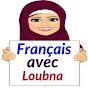 Français avec Loubna