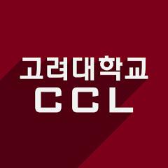 유튜버 KU CCL의 유튜브 채널