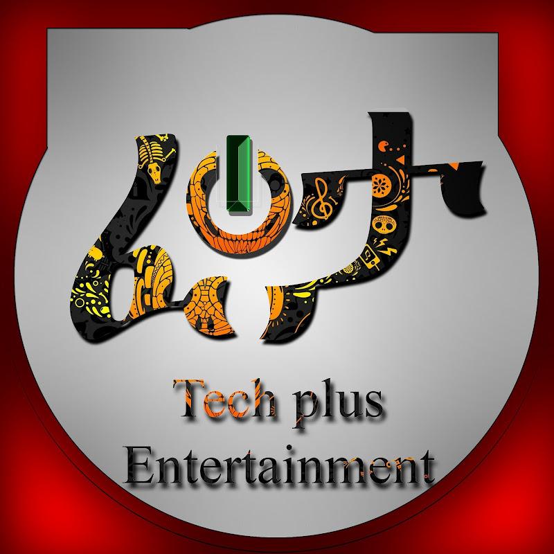ፈ'ታ Tech plus Entertainment ™ (tech-plus-entertainment)