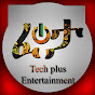 ፈ'ታ Tech plus Entertainment ™ (tech-plus-entertainment)