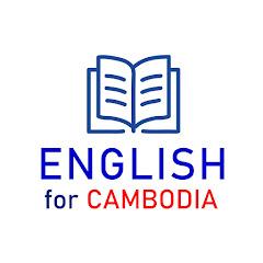 English for Cambodia