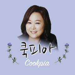 쿡피아 Cookpia