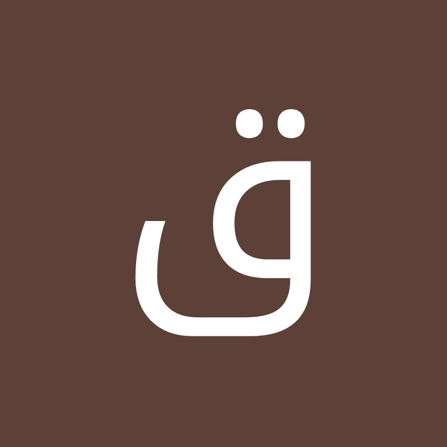 قناة _زياد _وانجي