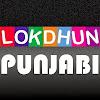 Lokdhun Punjabi