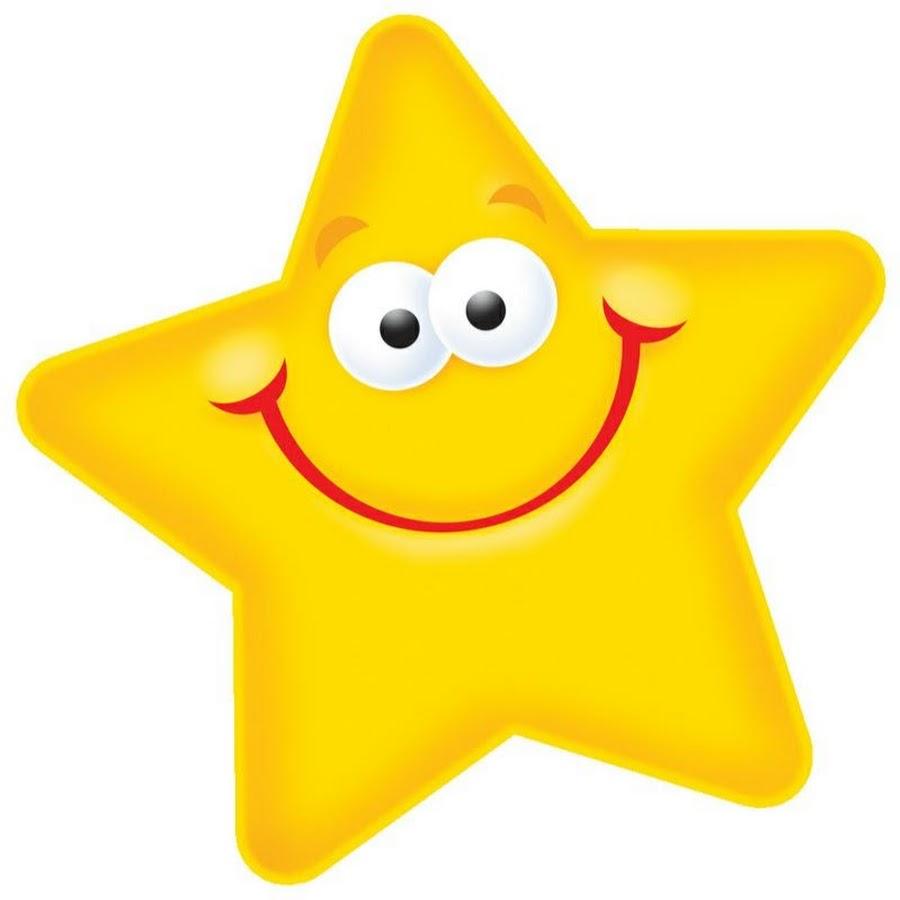 Прикольная картинка звезда