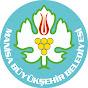 Manisa Büyükşehir Belediyesi  Youtube video kanalı Profil Fotoğrafı